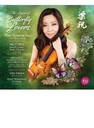 ヴァイオリン協奏曲『バタフライ・ラヴァーズ(梁山伯と祝英台)』、他 イージャ・スザンヌ・ホウ、ジョン・ネルソン&ロイヤル・フィル【CD】