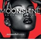 Moonshine: Christmas In Bossa【CD】 2枚組