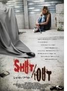 Shut / Out シャット / アウト【DVD】