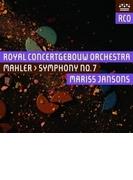 交響曲第7番『夜の歌』 マリス・ヤンソンス&ロイヤル・コンセルトヘボウ管弦楽団(2016)(2SACD)【SACD】 2枚組