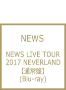 NEWS LIVE TOUR 2017 NEVERLAND (3Blu-ray)