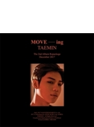 VOL.2 Repackage: MOVE-ing