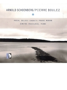 Verklarte Nacht: Pascal Gallois / Prague Modern +boulez: Vassilakis(P)【CD】