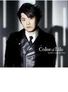 Color of Life 【初回限定盤】【CD】