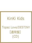 Topaz Love / DESTINY