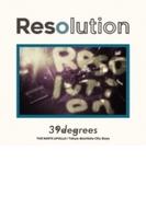 Resolution【CD】