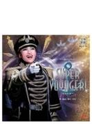 雪組宝塚大劇場公演 ライブcd Super Voyager!