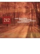 2x2【CD】