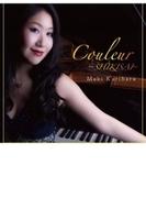 栗原麻樹: Couleur-shikisai-ravel, Debussy, Dutilleux【CD】
