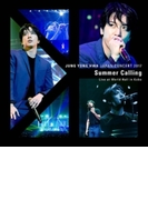 "JAPAN CONCERT 2017 ""Summer Calling"" Live at World Hall in Kobe (2CD)【CD】 2枚組"
