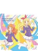 Photokatsu Chronicle 01 アイカツ!フォトonステージ!!ベストアルバム