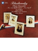 ピアノ協奏曲第1番、第2番 エミール・ギレリス、ロリン・マゼール&ニュー・フィルハーモニア管弦楽団【CD】