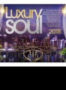 Luxury Soul 2018【CD】 3枚組