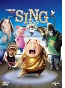 Sing / シング【DVD】