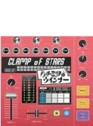 CLAMP of STARS (TRUE RED)<赤盤>