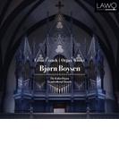 オルガン作品集 ビョルン・ボイセン(2CD)【CD】 2枚組