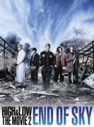 HiGH & LOW THE MOVIE 2~END OF SKY~  <豪華盤>【ブルーレイ】 2枚組