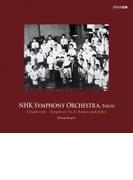交響曲第4番、幻想序曲『ロメオとジュリエット』 エフレム・クルツ&NHK交響楽団(1962)【CD】