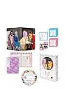 続 刀剣乱舞-花丸- 其の一 Blu-ray【ブルーレイ】