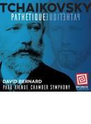 Sym, 6, : D.bernard / Park Avenue Chamber So【CD】