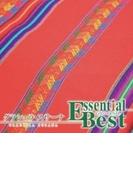 エッセンシャル ベスト 1200 グラシェラ スサーナ【CD】