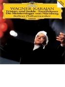 管弦楽曲集 ヘルベルト・フォン・カラヤン&ベルリン・フィル(1984)【Hi Quality CD】