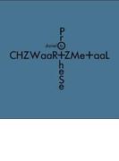 Chzwaar+zme+aal【CD】