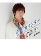 未定 (B)【CDマキシ】