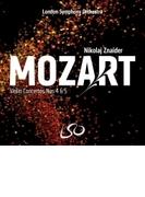 ヴァイオリン協奏曲第4番、第5番『トルコ風』 ニコライ・ズナイダー、ロンドン交響楽団【SACD】