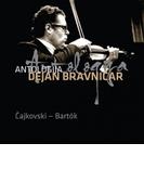 Violin Concerto: Bravnicar(Vn) Hubad / +bartok: Concerto, 2, : Leskovic / 【CD】