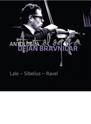Symphonie Espagnole: Bravnicar(Vn) Lajovic / +sibelius: Violin Concerto, Ravel: Hubad / 【CD】