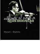 Violin Concerto: Bravnicar(Vn) Nanut / Ljubljana Rso +mozart: Concerto, 5, : Hubad / 【CD】