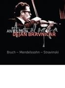 Violin Concerto: Bravnicar(Vn) Prevorsek / +bruch: Concerto, 1, : Hubad / Stravinsky: Doneux / 【CD】