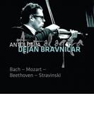 Dejan Bravnicar: J.s.bach, Mozart, Beethoven, Stravinsky【CD】