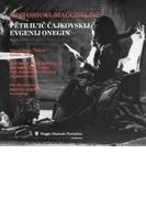 『エフゲニ・オネーギン』全曲 ムスティスラフ・ロストロポーヴィチ&フィレンツェ五月祭、レオ・ヌッチ、ガリーナ・ヴィシネフスカヤ、他(1980 ステレオ)(2CD)【CD】 2枚組