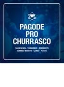 Pagode Pro Churrasco【CD】