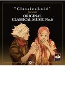 Classicaloid Presents Original Classical Musics No.6【CD】