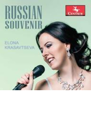 Elona Krasavtseva: Russian Souvenir【CD】
