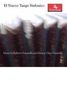 El Nuevo Tango Sinfonico-roberto & Hector Ulises Passarella: Virtual So【CD】