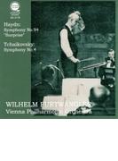 チャイコフスキー:交響曲第4番、ハイドン:驚愕 ヴィルヘルム・フルトヴェングラー&ウィーン・フィル(平林直哉復刻)【CD】