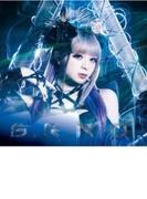 G.R.N.D.【CD】