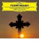 レクィエム カラヤン&ベルリン・フィル(1975)(シングルレイヤー)【SACD】