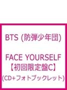 FACE YOURSELF 【初回限定盤C】 (CD+フォトブックレット)