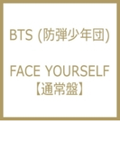 FACE YOURSELF 【通常盤】【CD】