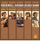 Back To Chicago【CD】