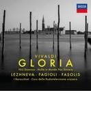 グローリア、ニシ・ドミヌス、まことの安らぎはこの世にはなく ユリア・レージネヴァ、フランコ・ファジョーリ、ディエゴ・ファソリス&イ・バロッキスティ【CD】