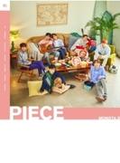 PIECE 【初回限定盤A】 (CD+DVD)【CD】