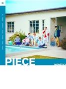 PIECE 【通常盤】【CD】