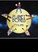 PLANET BONDS 【通常盤】【CD】