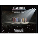 2017 SEVENTEEN 1ST WORLD TOUR 'DIAMOND EDGE' in JAPAN (2DVD+PHOTO BOOK) 【Loppi・HMV限定盤】【DVD】 2枚組